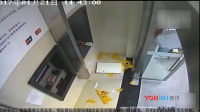监拍醉酒男取款遭吞卡打砸ATM机 搬煤气罐欲纵火