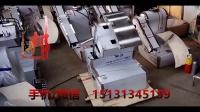 北京刀削面机器人中央厨房设备-盛邦PPX86