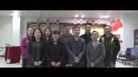 贵州移动大数据中心2016团拜视频