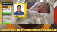 2016中国人口数据出炉 男性比女性多3359万