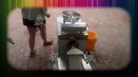 森督凉皮机-凉皮机多少钱一台-河北森督-全自动新型凉皮机厂家0082H