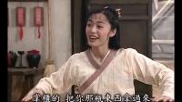 武林外传-大嘴以为郭芙蓉要教训秀才劝她下手轻点,却不知要挨打的是自己。
