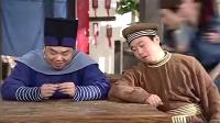 武林外传-李大嘴当捕头来吕秀才的店里吃饭,点了山珍海味却只肯付三文钱