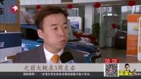 GG《萝卜报告》川藏线上的法拉利吓坏了保险公司43gs0爱极客拆车坊胖哥试车