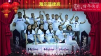 Chinese New Year Greetings Video from Global Haier Employees in 17 Languages!