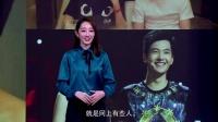 20160303《優酷全明星》蔣夢婕