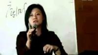 玛丽艳美容护肤品讲座(全)_土豆_高清视频在线观看