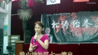 六十六岁婆婆唱京剧