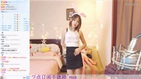 20170123 虎牙直播 伊雯Baby 性感美女热舞1
