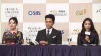 Yes娛樂直播~2017 1_24 韓國SBS電視台水木劇《師任堂:光的日記》製作發布會~~李英愛、宋承憲。
