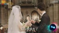 《姐不能忍》王凯陈乔恩树咚 cos上演重口味调教戏码_标清
