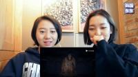 【韩国东东看中国】韩国人看《鬼吹灯之精绝古城》两种极端反应