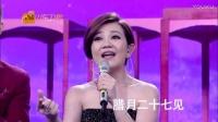 山东卫视春节联欢晚会2017山东卫视春晚嘉宾费玉清宋小宝