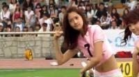 少女时代_Girls' Generation_ Gee_橄榄球现场_主允儿_饭拍