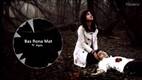 (Honeyyy) Bas rona mat -  Hym (Heart Touching Song Hindi movie 2017