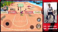 【小猪奶】街头篮球手游:100%使出拉杆上篮