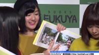 エビ中、2017年の目標は「日本一有名な中学生に」 写真集「修学旅行」発売記念お渡し会2