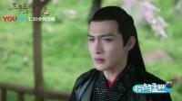 头条:《三生三世》终极预告杨幂赵又廷开虐