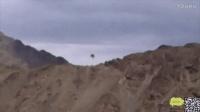 Huge UFO Patroller Filmed Landing On Mountain _ Alien Sightings _ UFO Videos 201