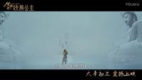 《大梦西游2》大年初三上线,孙悟空铁扇公主找真爱