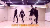 DJ-无能为力爱下去-张北北-美女团体舞蹈-最新网络流行伤感音乐MV-高音质版