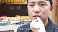 年味·千层饼&酒酿圆子【GREENIS南塘美食之旅第三期】