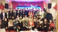绵阳市曼丝特国际娱乐会所全国人民新年快乐