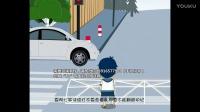 创意flash动画广告 -交通安全卡通动画