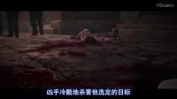 刺客信条6枭雄DLC开膛手杰克cg