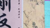 传统评书《薛刚反唐》第八十三回