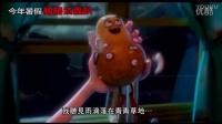 限制级重口味动画《香肠派对》台版中文预告 荡气回肠过暑假_标清