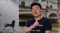 苏州博物馆的纷争(建筑300秒)