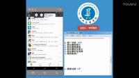 华外微群控系统 华外陈君 支商机器人介绍 推广功能03