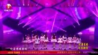 《Happy Wonder World》 SNH48 安徽卫视春晚 170125