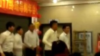 九阳生活电器——旭联2017年终导购年会上的精彩一幕!看了让你忘不掉,睡不着觉!!!!