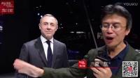 2016广州国际车展 保时捷panamera 48tl0 新浪汽车 爱卡汽车