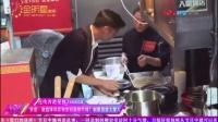 20170125香港谢霆锋郑容和穿西装炒牛河制服诱惑太撩人!