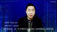 联合国公布:汉语是世界上最难学的语言