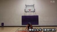 篮球技巧教学:篮球进阶训练之8字运球街头篮球教学