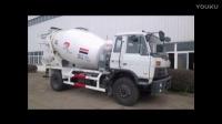 水泥搅拌车的价格-搅拌车视频-出售水泥搅拌车