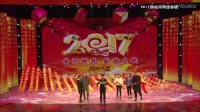 《黄河明珠 盛世启航》首届韩城市网络春晚