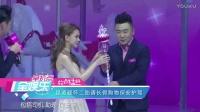 第20170126期:张若昀父子曾丽江被殴打脸变形  范冰冰拍戏拼到大年三十