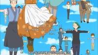 【倒放狂魔】02:小林家的龙女仆op