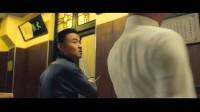 《叶问3》甄子丹vs张晋片段