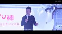 中国微商女神联盟年度盛典
