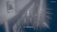 【原创】《生化危机7》全中文剧情视频流程攻略:7(结局1)(除剧情需要外全程不开物品箱)