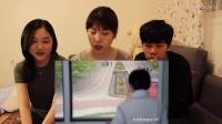 TFBOYS 宠爱 韩国观看反应 TFBOYS Pamper MV Reaction
