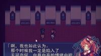 吃谎言的龙与绀碧色的食梦者 04——就这样结束了?