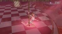 【DOA】海莲娜的钢管舞