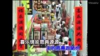 2017新春版基督教贺年歌:恩福临门 - 新年歌